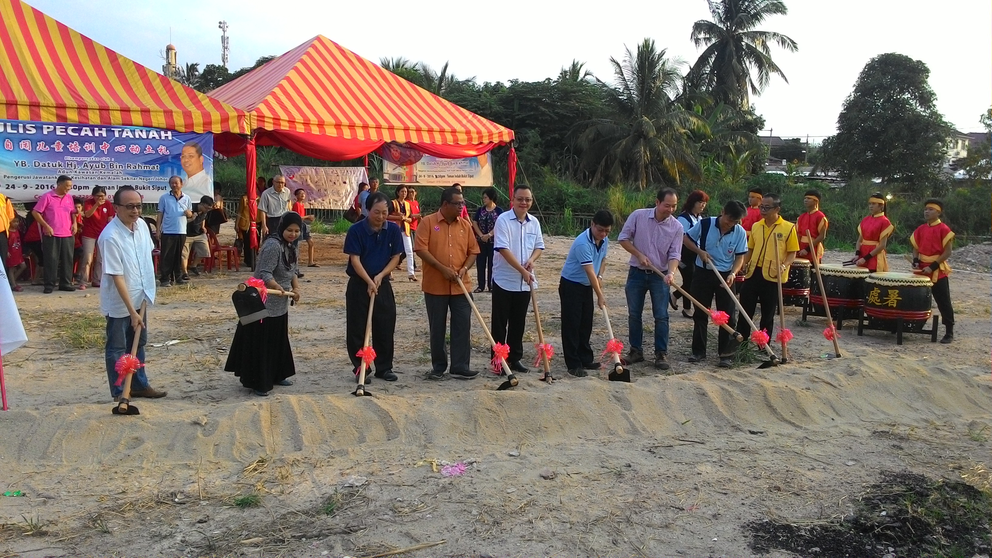 Ground Breaking Day for REACH SEGAMAT new building